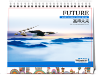 Tl-赢得未来(无需照片)-8寸单面印刷台历