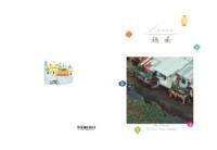 越南之旅 东南亚胡志明市 大叻湄公河芽庄 河内顺化下龙湾 占婆美山圣地-A4硬壳照片书42p