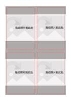 diy-2寸背胶证件照-2寸背胶大头贴照片(4张/版)