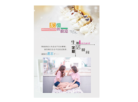 卡通相册  情侣画册 青春爱情 纪念册(情人 儿童 甜美)-A4杂志册(26p) 亮膜