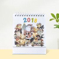 2018年迷你卡通6寸小熊台历