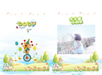 大儿童小回忆 幼儿园 周岁生日 生活写真图文可替换-硬壳精装照片书30p(亮膜)