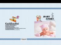 baby-萌娃-亲子-照片可替换-竖12寸硬壳高端对裱照片书24p