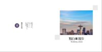 独自漫步-方8青春纪念册30p