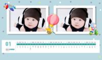 冬日温暖(宝宝 宝贝 儿童 可爱)-定制全年山峰实木底座卡片台历【双面】