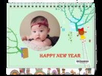 新年快乐#-8寸双面印刷台历
