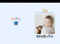 宝宝成长纪念册-硬壳精装照片书30p(亮膜)