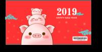 【2019Q版可爱猪】卡通可爱-2019年新款5*9定制台历
