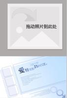 爱情畅想曲-定制lomo卡套装(25张)