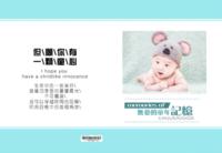 无忧童年-萌娃-宝贝-照片可替换-8X12锁线硬壳精装照片书32p