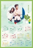 遇见最美的你(绿色小清新植物系)-A3章鱼贴竖款年历