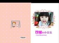 可爱的小公主-照片可替换-硬壳对裱照片书30p