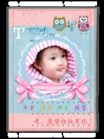 宝贝成长记珍藏版纪念册-A4杂志册(34P)