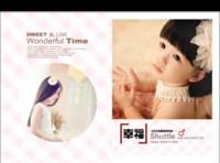 亲子 儿童 宝宝(照片可换)57-硬壳精装照片书22p