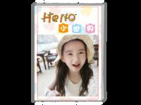 Hello 小世界(图片可以更改)儿童相册 宝宝写真-A4杂志册26p(哑膜、胶装)