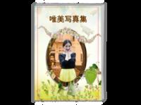 唯美写真集(写真 朋友 礼物)-A4杂志册26p(哑膜、胶装)