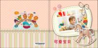 可爱宝贝 宝宝成长纪念册(封面文字可改)-8x8轻装文艺照片书42p