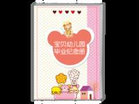 精美时尚宝贝幼儿园毕业纪念册(文字可更改 宝贝快乐成长记录 礼物)-A4杂志册26p(哑膜、胶装)