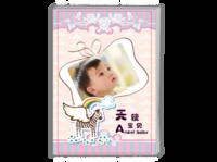 天使宝贝 宝宝成长纪念册(封面文字可改)-A4杂志册26p(哑膜、胶装)