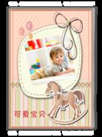可爱宝贝 宝宝成长纪念册(封面文字可改)-A4杂志册(32P)