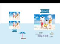 那些生命中美好而温暖的事(旅行记)--家庭旅行 好友旅行 全家福-硬壳精装照片书30p