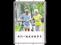 我们一起走过的岁月,献给我们的父母,记录属于他们的故事(金婚、银婚、爱情)图文可换-A4杂志册26p(哑膜、胶装)