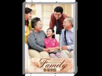 幸福家庭纪念册-A4杂志册26p(哑膜、胶装)