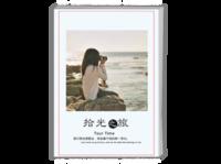 拾光之旅-A4杂志册26p(哑膜、胶装)