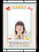 宝宝成长日记 样图可换-A4杂志册(42P)
