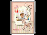 可爱宝贝 宝宝成长纪念册(封面文字可改)-A4杂志册26p(哑膜、胶装)