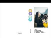 旅行印象-精装硬壳照片书62p