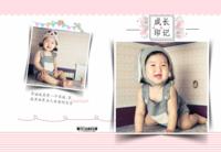 大容量【用我们的爱陪伴着孩子成长】图文可换-硬壳精装照片书32p