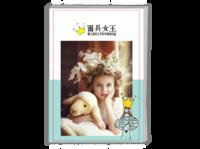 面具女王·小清新插画-A4时尚杂志册(26p)