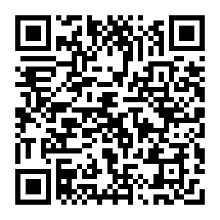 四联文件筐-二维码