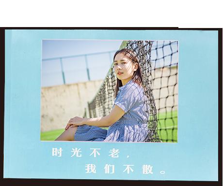 8x12横款杂志册26p