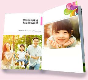 8x12双面水晶印刷照片书20P