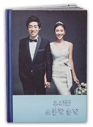 15寸超大婚册
