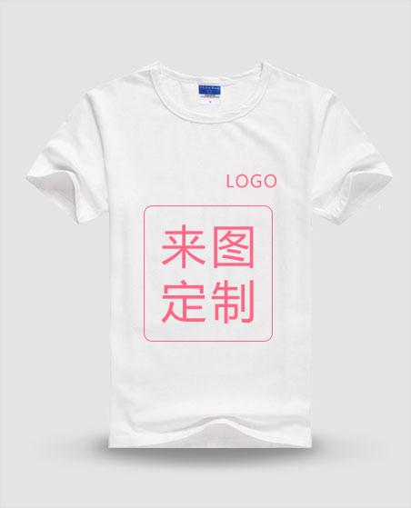 个性优质T恤