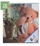 送大6寸泰迪熊相册