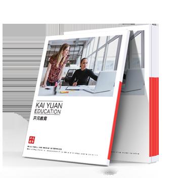 A4企业画册