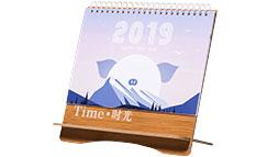 新版竹木纹台历【横款】