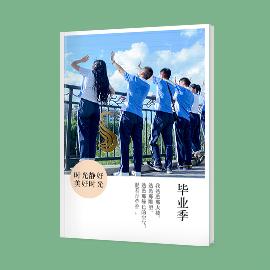 A4软面杂志册26P