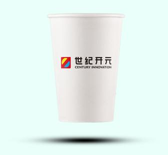 企业定制纸杯