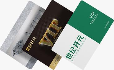 会员储蓄卡