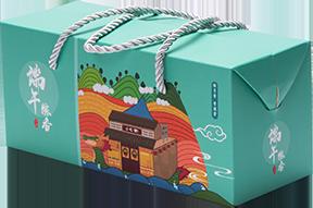 手提式包装盒(定制款)
