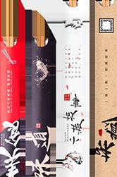 定制筷子套