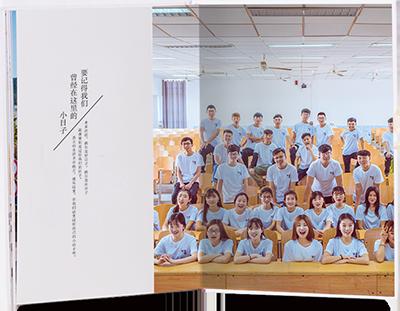A4高档纪念册58P