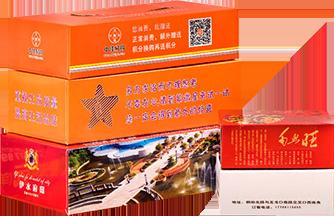 餐巾纸盒定制