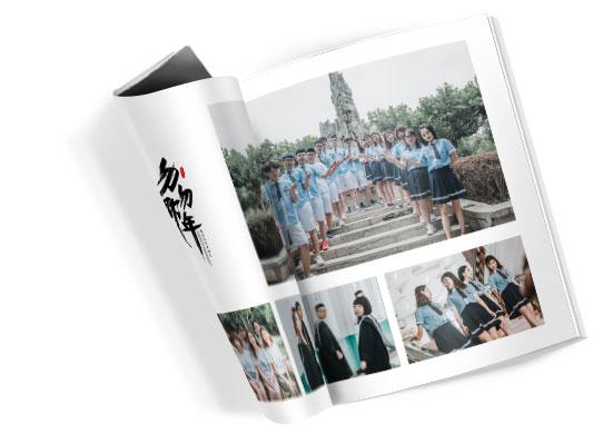 时尚杂志册26P+时尚杂志册26P=35元