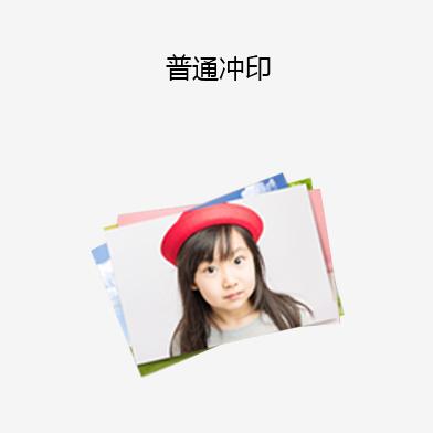 普通火狐体育官网app